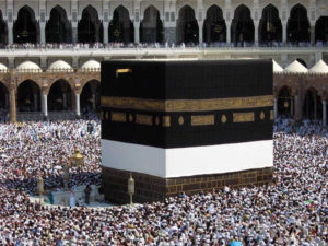 Hajj rituals start midnight Thursday – Saudi Arabia