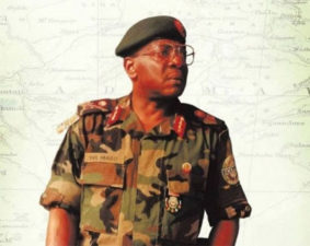 General Victor Malu: A life of spectacular ironies, by Dr. Ugoji Egbujo