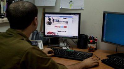 Digital occupation: What's behind Israel's social media in Arabic