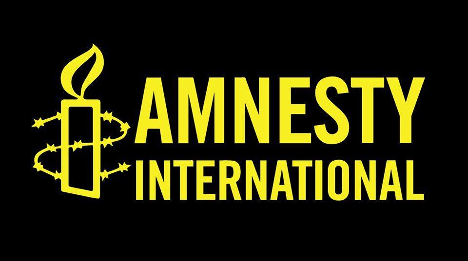 Amnesty-International-AI-.jpg