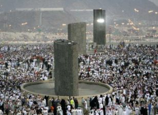 Pilgrims pelt 'the devil' as Hajj rites near completion