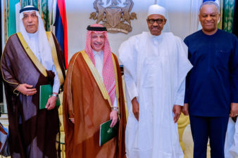 Nigeria to consider reducing oil output for higher prices – President Buhari