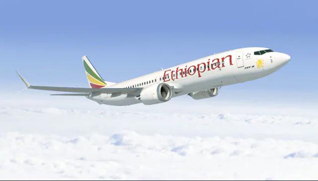 PMB-Ethiopia.png