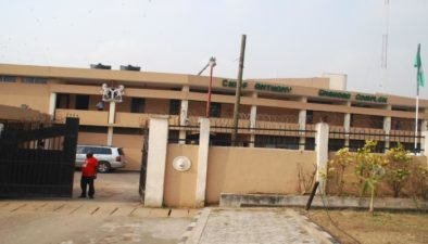 BREAKING: Police take over Edo House of Assembly as APC, Oshiomhole reportedly move to seize control
