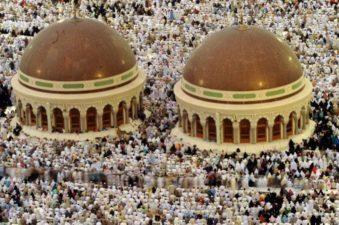 Hajj 1440AH: Nigerian pilgrims visit Qu'ran exhibition centre