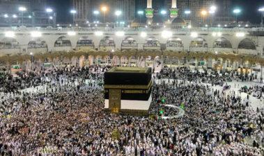 HAJJ 2021: Nigeria was not banned – MURIC