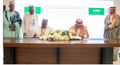 Nigeria retains 95,000 allocation as NAHCON, Saudi Arabia sign MoU for 2020 Hajj operations
